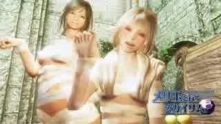 【Skyrim】 メリ玉と行くスカイリム 第7話【ゆっくり実況】