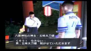 【芋畑】パチパラ14 パチプロ風雲録をプレイpart13【タイムシフト録画】
