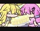 ボイロふぉーかすっ『ゆかりさんのおもてなし』 thumbnail