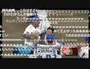 【ニコ生ver・コメ有】クリーンナップ三者連続HRでサヨナラ勝ち