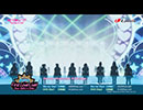 【試聴動画】ラブライブ!サンシャイン!! Aqours First LoveLive! ~Step! ZERO to ONE~  Blu-ray/DVD thumbnail