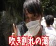 【2神】チャンネル1周年記念 群馬旅行!その4