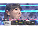THEカラオケ★バトル 優勝者フルバージョン動画 2017/8/23放送分