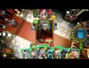 【シャドバ】ドラゴン冥府デッキを駆使して勝率1位のデッキに勝利をする