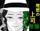 第65位:【週刊ジャンプ帝國】週刊少年ジャンプ38号を自由に語らせてくれ【2017】 thumbnail