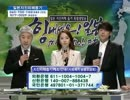 第21位:韓国のテレビ番組「がんばれ!日本」