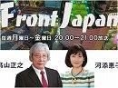 第26位:【Front Japan 桜】リー将軍の銅像撤去問題 / 米中が結託したフェイクメディアとその原点[桜H29/8/23]