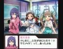 ミリオンライブ! 4周年ドラマシアターコンテスト入賞作品