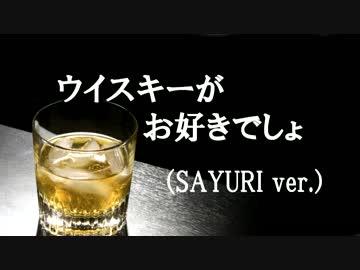 石川 さゆり ウイスキー が お 好き でしょ