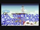 【モンハンXX】 オバカ二人VS逆襲の最凶コンビ#12(上)