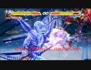 Tekken7 Yoshimitsu Combo Movie