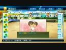 【栄冠ナイン】最弱から甲子園の頂を目指してPart38【実況プレイ】