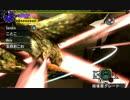【MHXX】 G★1 「アツアツ砂漠の盾蟹狩猟」