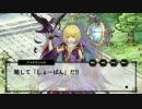 【一血卍傑】週末小話集(5月~7月)【公式が病気】