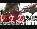 【MHXX】砥石ハンター戦記 26話【ゆっくり実況プレイ】