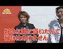パチスロ頂上決戦 第12話 (2/2)