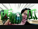 第88位:最高にクールなヘルメットを作ろう! thumbnail