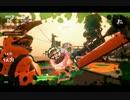 スプラトゥーン2をゲソ的実況プレイpart8【重戦士のサーモンラン】