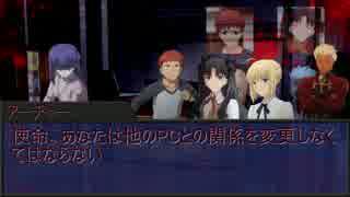 【ゆっくりネクロニカ】Fateで永い後日談 1-02