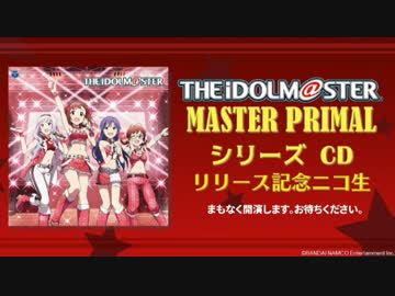 THE IDOLM@STER MASTER PRIMAL ...