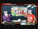 いい大人達の生ラジオ! 第6回('17/07) 再録 part3