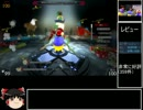 ゆっくり98円ゲーム探訪記  「Xbird」 thumbnail