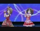 【デレステMV】 Memories 【かな☆かな☆ふぁんしー】