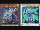 友人と遊戯王してみたPart24 【幻界突破メタファイズ】VS【DDD】
