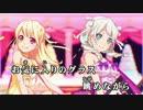 【ニコカラHD】【BanG Dream!】しゅわりん☆どり~みん (DAM音源)
