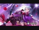 【ニコカラHD】【BanG Dream!】Re:birth day (DAM音源)