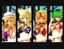 【東方MMD】 Girls