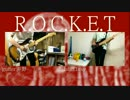 R.O.C.K.E.T 演奏してみた【ギターとベース】