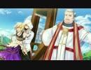 【実況】神と妖聖とフェンサーと『フェアリーフェンサーエフ ADF』 ep.68