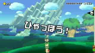 【ガルナ/オワタP】改造マリオをつくろう!【stage:111】