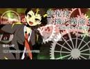 【ハイキュー】神のパニーニ その5(終)【シノビガミ】