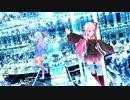 【琴葉姉妹】Tell Your World (HSP Bootleg Remix)【MMD】(30fps)