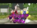 【マインクラフト】仮想世界で黄昏たいpart5【ゆっくり実況】