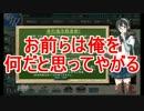 【艦これ】続・リンガ提督が逝く! Part1【ゆっくり実況】