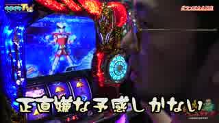 聖闘士星矢ポセイドンを初打ち!【ヤルヲの燃えカス#267】