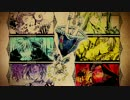 色偸るセカイの鉛姫 序曲/nyanyannya【カドナルカ=シアノタイプ予告】 thumbnail
