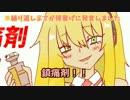 【Bloodborne】ガンスリンガーゆかりが行く初見銃縛り#42