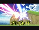 第10位:【MMD艦これ】天魔な鎮守府 47話(後編) 【紙芝居】 thumbnail