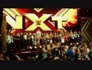アスカのNXT卒業式 【NXT最後の出演】