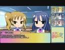 【マージナルヒーローズ】ロールプレイカオキュア!1-2話【ゆっくりTRPG】