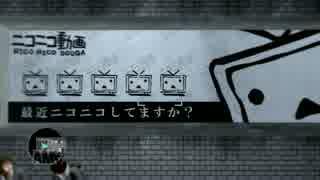 龍が如く4 字幕プレイ Part3