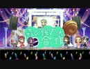 森久保乃々合作 #森久保乃々生誕祭2017 thumbnail
