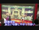 【ヒカルが消した動画】悪徳YouTuberヒカル 創価学会に喧嘩を売る