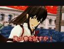 艦隊闘劇 THE KING OF FLEETS'UG 第三海域前半「フリートファイター海戦」