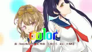 【ハニワの日IF】「color」歌って描いてみたver.広麻