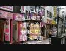 「ピンク店」 風俗バイトでデリ嬢になって・・・・